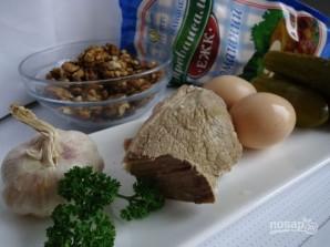 Салат с вареной говядиной - фото шаг 1