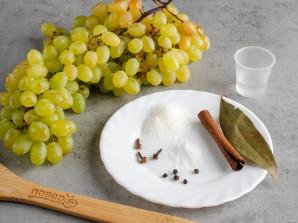 Маринованный виноград под оливки - фото шаг 1