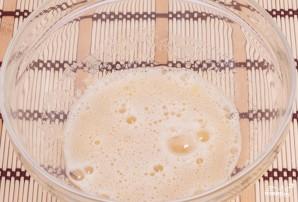 Пирог с замороженной клубникой - фото шаг 2