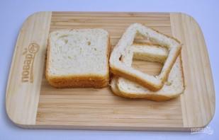 Необычные тосты к завтраку - фото шаг 1