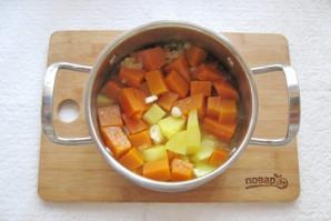 Тыквенный суп-пюре с мясом - фото шаг 7