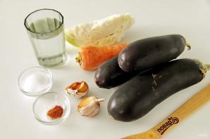 Царский салат из баклажанов и капусты - фото шаг 1