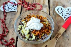 Новогодний салат в Год Собаки - фото шаг 7
