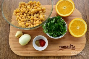 Хумус с апельсиновым соком - фото шаг 1