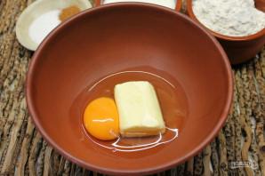 Печенье из творожной массы - фото шаг 2