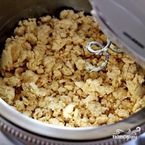 Печенье с вареньем - фото шаг 2