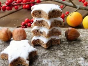 Новогоднее печенье с корицей и миндалем - фото шаг 8