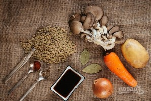 Cуп с чечевицей и грибами - фото шаг 1