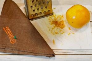 Пюре из тыквы и яблок на зиму - фото шаг 3