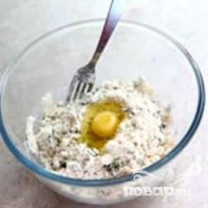 Сырное печенье с базиликом - фото шаг 3