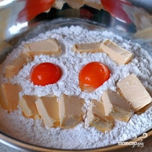 Печенье на маргарине - фото шаг 2