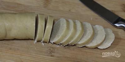 Традиционное немецкое печенье - фото шаг 13