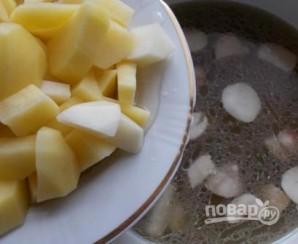 Грибной суп с мясом - фото шаг 4