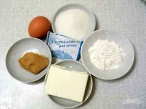 Простое арахисовое печенье - фото шаг 1