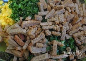 "Салат с фасолью и ""Кириешками"" - фото шаг 2"