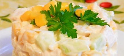 Быстрый салат с куриной грудкой - фото шаг 3