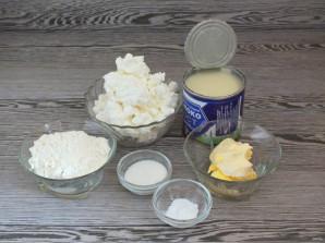 Печенье из творога со сгущенкой - фото шаг 1