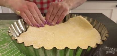 Пирог с мясом (очень вкусно!) - фото шаг 5