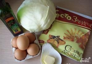 Пироги из слоеного теста с капустой - фото шаг 1
