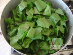 Свекольные листья - фото шаг 4