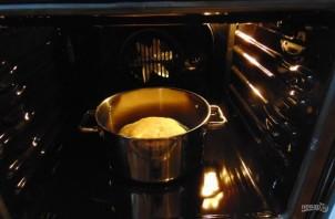 Пирог из пирожкового теста с яблоками - фото шаг 5