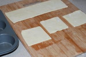 Слоеные корзиночки с овощами - фото шаг 2