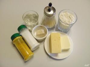 Сырный лаваш - фото шаг 1