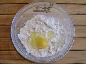 Печенье венское с вареньем - фото шаг 4