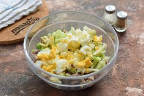 Салат с авокадо и языком - фото шаг 4