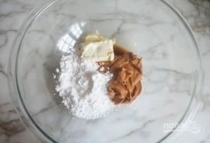 Ореховый торт-мороженое - фото шаг 2