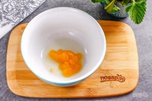 Салат из тыквы - фото шаг 5