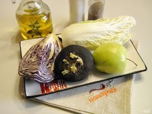 Салат из черной редьки - фото шаг 1