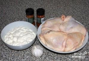 Курица со сметаной и чесноком - фото шаг 1