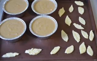 Осенний тарт - фото шаг 25