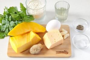 Пикантные тыквенные оладьи с сыром - фото шаг 1
