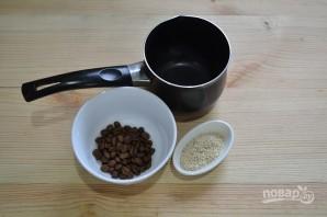 Кофе по-мароккански - фото шаг 1
