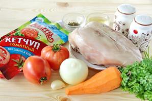 Подлива из куриной грудки с кетчупом - фото шаг 1