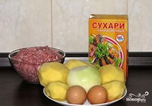 Картофельные шарики с фаршем - фото шаг 1