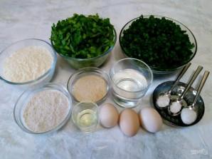 Пирог из постного теста с летней зеленью  - фото шаг 1