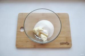 Лимонный кекс с изюмом - фото шаг 2