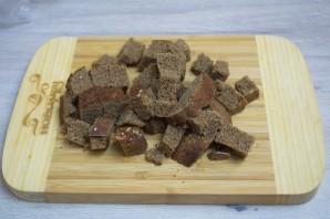 Квас из бородинского хлеба - фото шаг 2