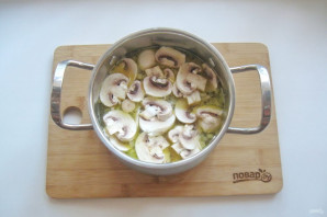 Грибной суп с молоком - фото шаг 6