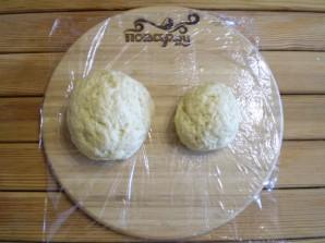 Печенье венское с вареньем - фото шаг 5