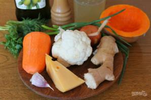 Суп из тыквы с имбирем - фото шаг 1