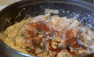 Бычьи яйца по-гуцульски - фото шаг 7