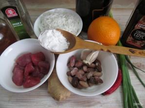 Буррито с телятиной рисом и фасолью  - фото шаг 1