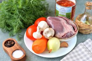 Свиное сердце с фасолью и грибами - фото шаг 1