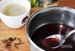 Кофейный глинтвейн по-французски - фото шаг 2