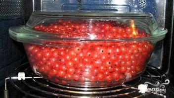 Желе из красной смородины - фото шаг 2