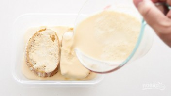 Французские тосты к завтраку - фото шаг 2